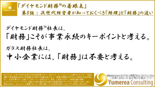 第8話_WEB500FB200.png
