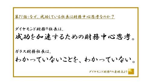 第71話_フルサイズ_JPEG横500.ppt