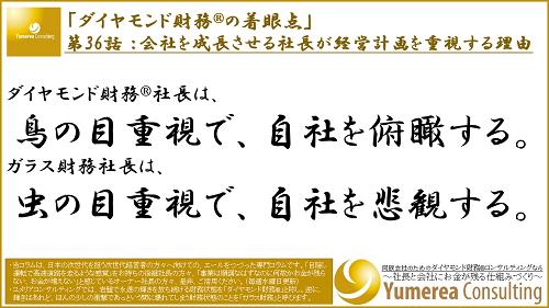 第36話_WEB横500・-FB縦200.png