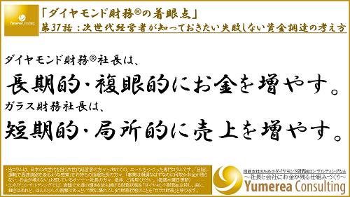 第37話_WEB横500・-FB縦200.png