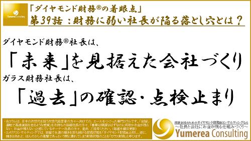 第39話_WEB横500・-FB縦200.png